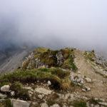 Die letzten Meter zum Gipfel © Gipfelfieber.com