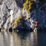 Gedenkkreuz an der Falkensteinwand - der vermeintlichen Unglücksstelle © Gipfelfieber.com